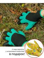 Купить Садовые перчатки с когтями для огорода + 1 пара нитриловые перчатки В ПОДАРОК id107863564
