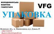 Гофрокартон, гофроящик, коробка для піци, картон, упаковка id1844111807