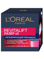 """L'Oreal Paris - Ночной антивозрастной крем-маска """"Ревиталифт Лазер х3""""для лица, 50 мл id114480717"""