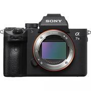 Цифровий фотоапарат SONY Alpha a7 III Body id1320041656