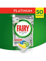 Купить Капсулы для посудомоечной машины Platinum Лимон, 50 шт. id1681110173