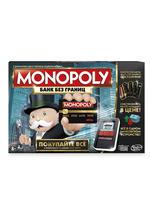 Игра настольная Монополия Банк без границ 5   325 отзывов id856991745