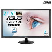 Монітор Asus VP228HE  купити недорого id1015367442