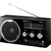 Радіоприймач PANASONIC RF-800UEE1-K, купити онлайн id1283102119