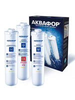 Комплект сменных модулей К3-К7В-К7 для воды Аквафор Кристалл ЭКО, сменная кассета/модуль 3шт. id206984443