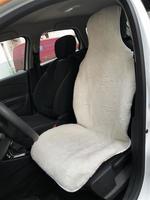 Накидка на сиденье автомобиля из эко-меха, купить онлайн id314093087
