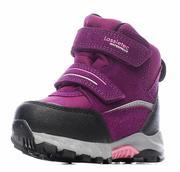 Купить детские ботинки фиолетового цвета id1176245906