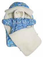 Купить качественную одежду для новорожденных id86545854