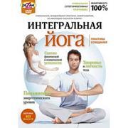 Видеокурс - Интегральная йога, купить недорого id1808638506