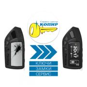 Ключи Pandora копирование и ремонт С-ц Копир Одесса.