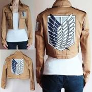 Косплей Attack on Titan jacket Атака Титанов жакет id229358875