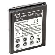Батарея PowerPlant Samsung i8160 ціна id861878761