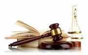 Профессиональная юридическая помощь Україна, -Харкiв id395414845