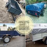 Прицеп в усиленной комплектации днепр 250 без посредников с доставкой! Украина, -Киев id1841550760