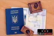 Візова Підтримка. Україна, -Тернопіль id596075717