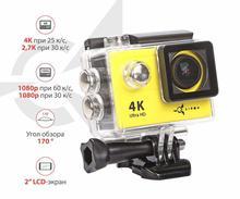 Екшн-камера AIRON ProCam 4K yellow, купити недорого id854284943