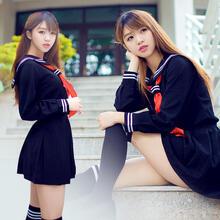 Girls School Uniform Японская Школьная Форма, купить в Украине Україна, -Кривий Рiг id564533983