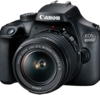Фотоапарат CANON EOS 4000D 18-55 DC III, купити недорого id2034114404