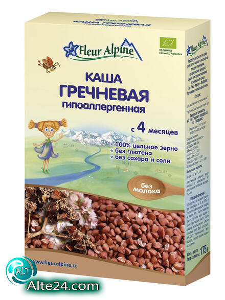 Каша Fleur Alpine Органик гречневая гипоаллергенная безмолочная, с 4 месяцев, 175гр (2шт) id677127729
