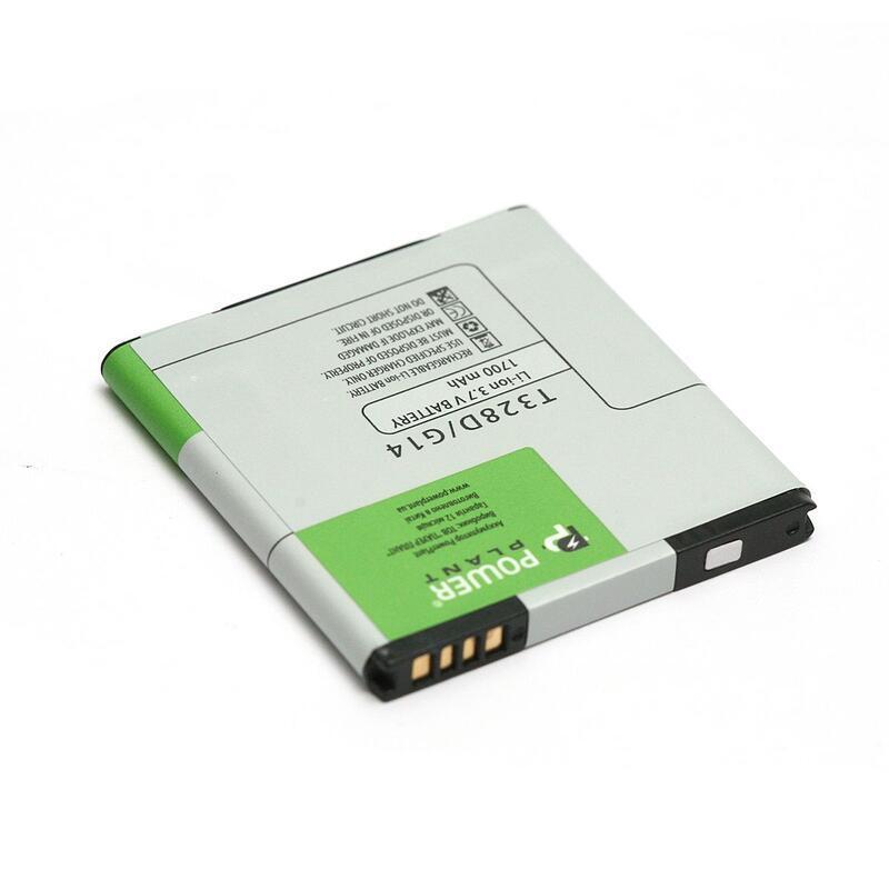 Батарея PowerPlant HTC Desire SV T326e купити недорого id1984953558