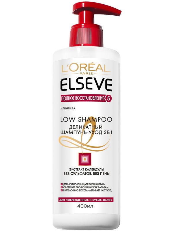 L'Oreal Paris женский Шампунь-уход для волос Elseve Low shampoo,Полное восстановление 5, д/сухих,поврежденных волос, 400мл id2130531015