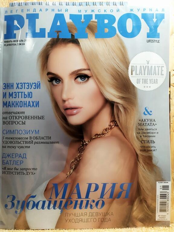 """Журнал """"Плейбой. Playboy"""" Украина № 1-2/2020 (январь-февраль 2020 год) + календарь на 2020 год id1000840696"""