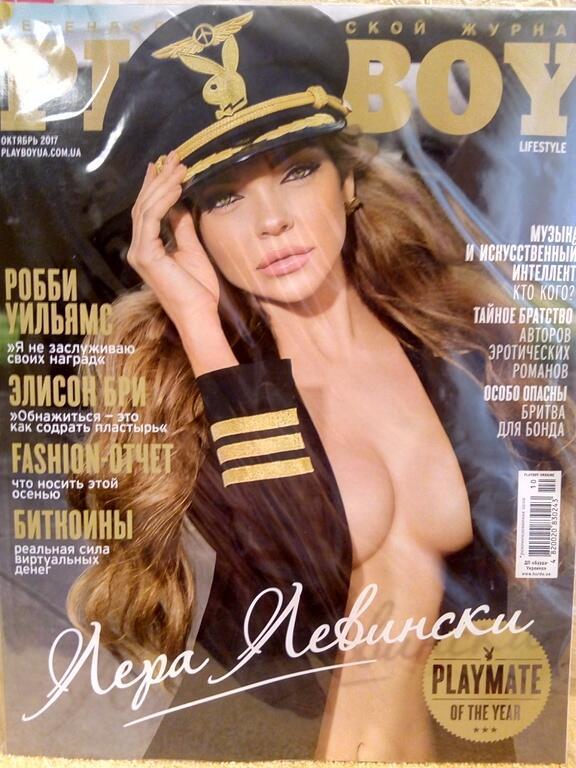 """Журнал """"Playboy. Плейбой"""" Украина № 10 (октябрь) 2017 год Україна, -Миколаїв id1886342124"""