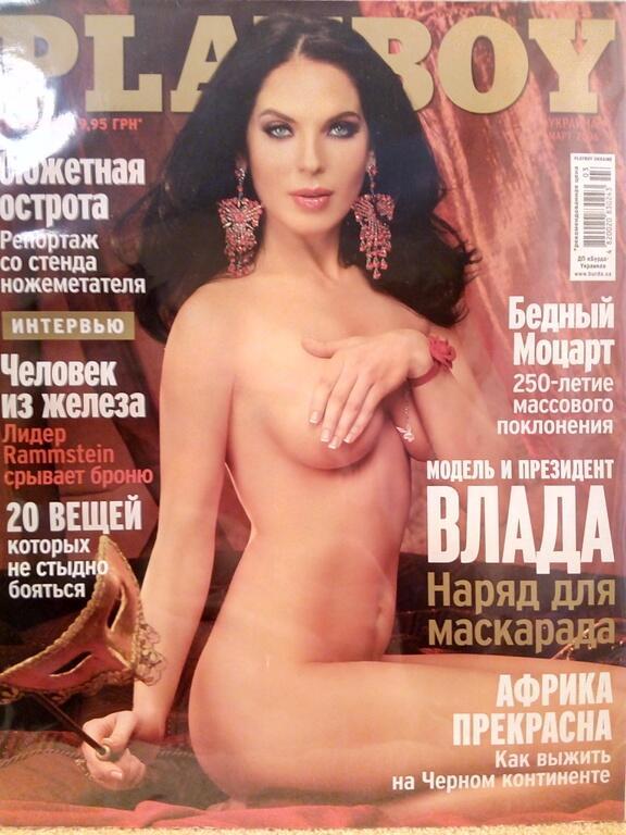"""Журнал """"Playboy. Плейбой"""" Украина март 2006 год Україна, -Миколаїв id1623215749"""