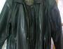 Продам шкіряну куртку id28560787