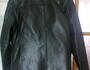 Продам шкіряну куртку id1360109422