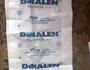 Мішки від гранул поліетилену і пропилену id1249306782