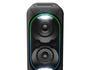 Аудіосистема SONY GTKXB60B.RU1, купити онлайн id1485427475