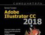 Тучкевич Е.И. Самоучитель Adobe Illustrator CC 2018, купить книгу id1715462378
