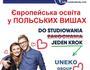 """Навчання в Польщі """"під ключ"""": державні, приватні університети, також на безкоштовні програми Україна, -Луцьк (Волинська область) id2013775487"""