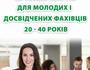 Профкар'єра для дорослих Україна, -Дніпро id1100531849