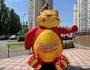 Зазывала надувной человечек реклама Україна, -Київ id1543622731