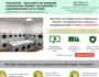 UTILIZATOR - МАГАЗИНЫ по продаже стиральных машин, посудомоек и холодильников б/у В Киеве