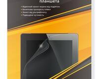 Якісна Захисна плівка Grand-X Lenovo IdeaTab A1000 id261552908