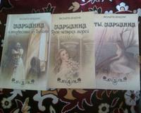Ж.Бенцони, Марианна, роман в 7-ми томах id1991589973