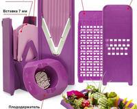 Набор овощерезки из 10 пр. тёрка и аксессуары купить онлайн id326342055