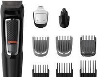 Машинка для стрижки + универсальный триммер HILIPS series 3000 MG3740/15 id950945858