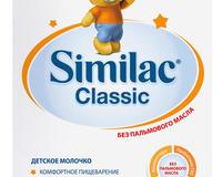 Смесь сухая молочная Similac Classic 3, с 12 месяцев, 600 гр. (2 штуки) id167352098
