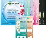Garnier Набор из 7 разных тканевых масок для лица + в подарок патчи для глаз и маска для глаз, 236 гр id425466758