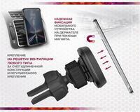 Купить Автомобильный держатель для телефона CH-129 на магните id1064920343
