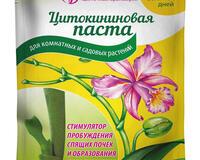 Паста цитокининовая для комнатных и садовых растений, 1,5 мл. Купить сейчас id2098019455