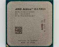 Процесор для комп'ютера AMD Athlon X4 845 BOX id1709518693