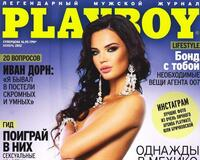 """Журнал """"Playboy. Плейбой"""" Украина № 11 (ноябрь) 2012 год id526907686"""