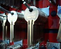Английские ключи. С-ц Копир Одесса.