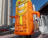 Рукомах зазывала кирпич желтый Україна, -Київ id633651238