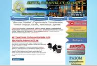 Дім плюс Україна